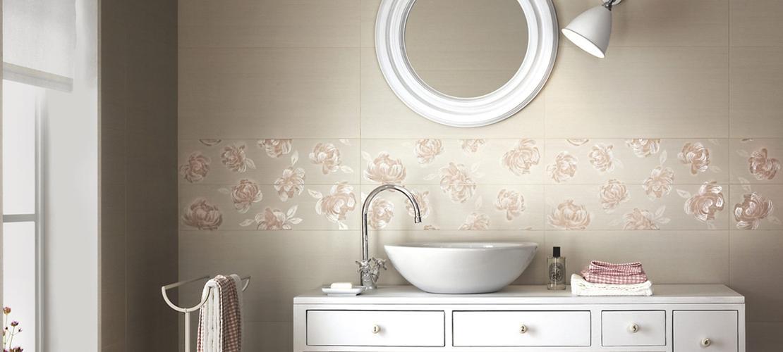 Ceramiche Da Bagno Marazzi.Piastrelle Bagno Outlet Simple Stunning Essenziale Essenziale